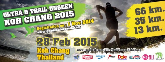Koh Chang Trail Race