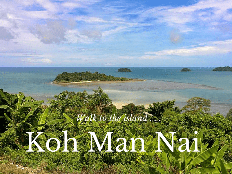 Koh Mak Nai island is 400 metres from Koh Chang. During Low Season you can walk there.