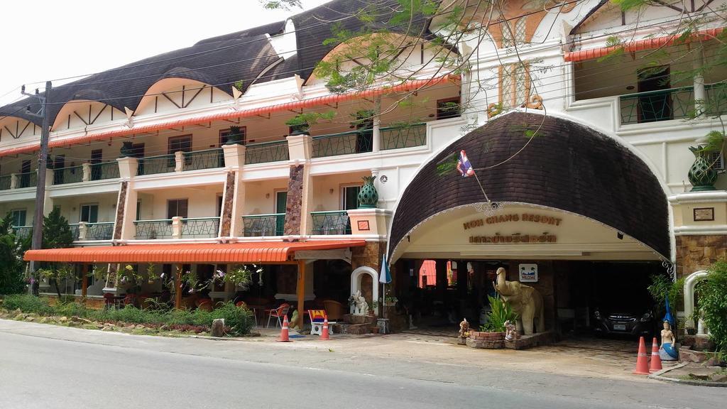 Koh Chang Resort, Klong Prao beach, Koh Chang