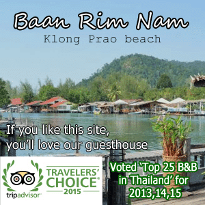 Baan Rim Nam is a peaceful guesthouse by the Klong Prao estuary