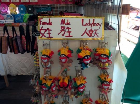 Bangbao Souvenirs