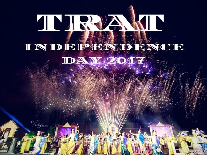 Celebration of Trat Memorial Day 2017