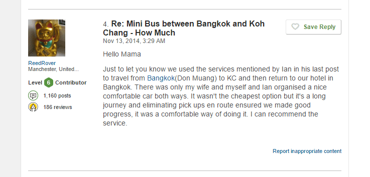Koh Chang transfer review