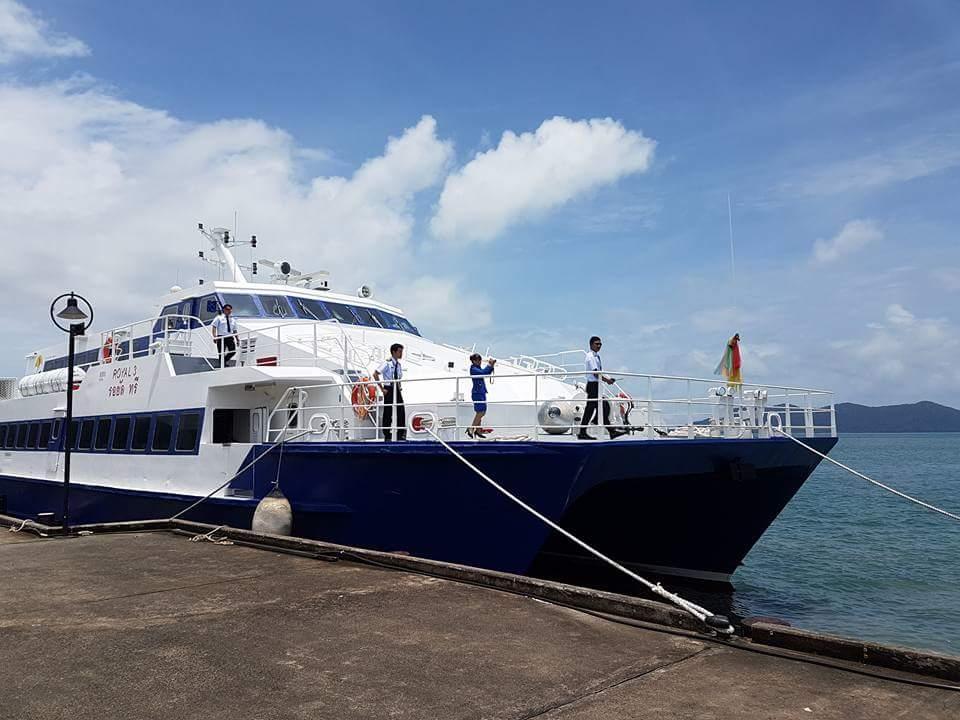 Passenger boat run by Royal Passenger Liner Co. moored at Bangbao pier, Koh Chang