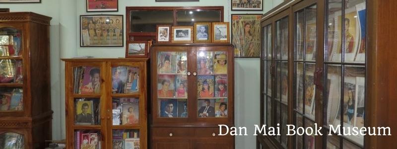 Dan Mai book museum