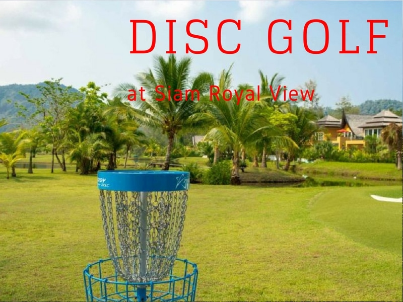 Koh Chang Disc Golf at Siam Royal View