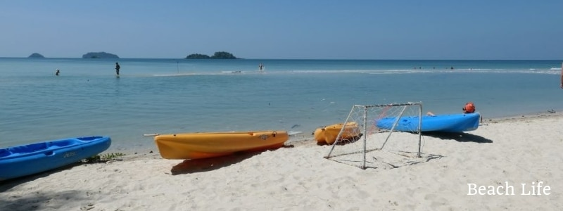 Centara Tropicana beach