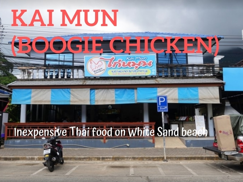 Kai Mun, grilled chicken and somtam restaurant