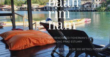 Baan Rim Nam guesthouse, Koh Chang
