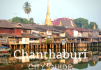 Travel guide for Chanthaburi town