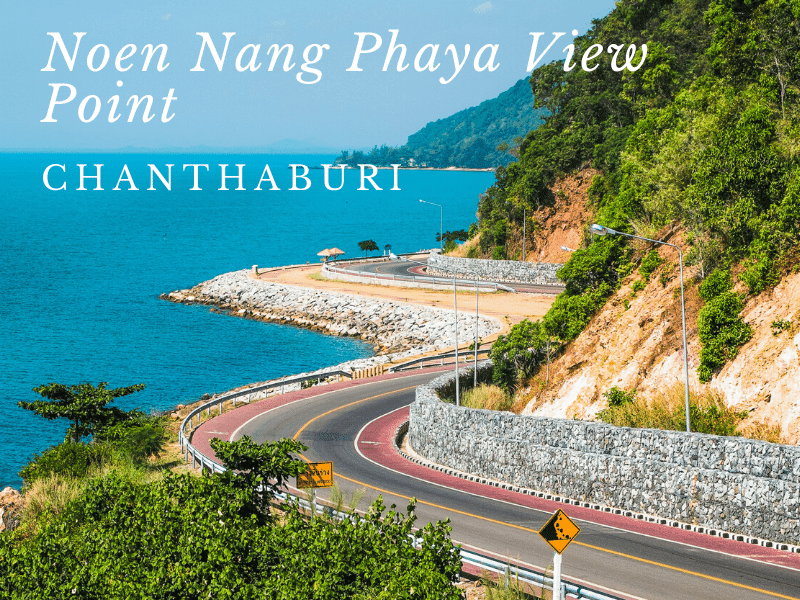 Road at the Noen Nang Phaya View Point, Chanthaburi