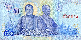 50 Baht note