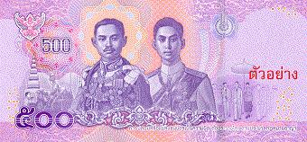 500 Baht note