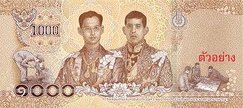 1000 Baht note