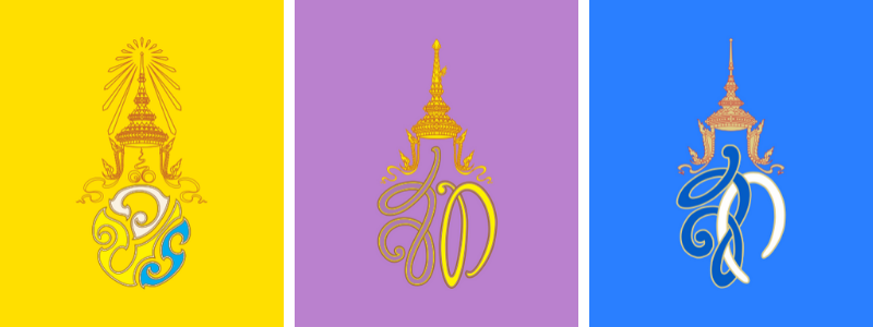 Thailand royal flags