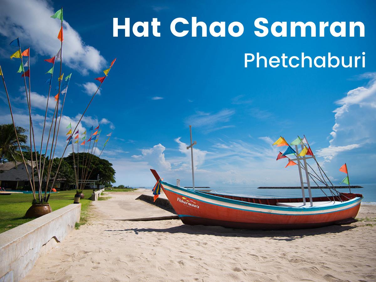 Hat Chao Samran beach, Phetchaburi